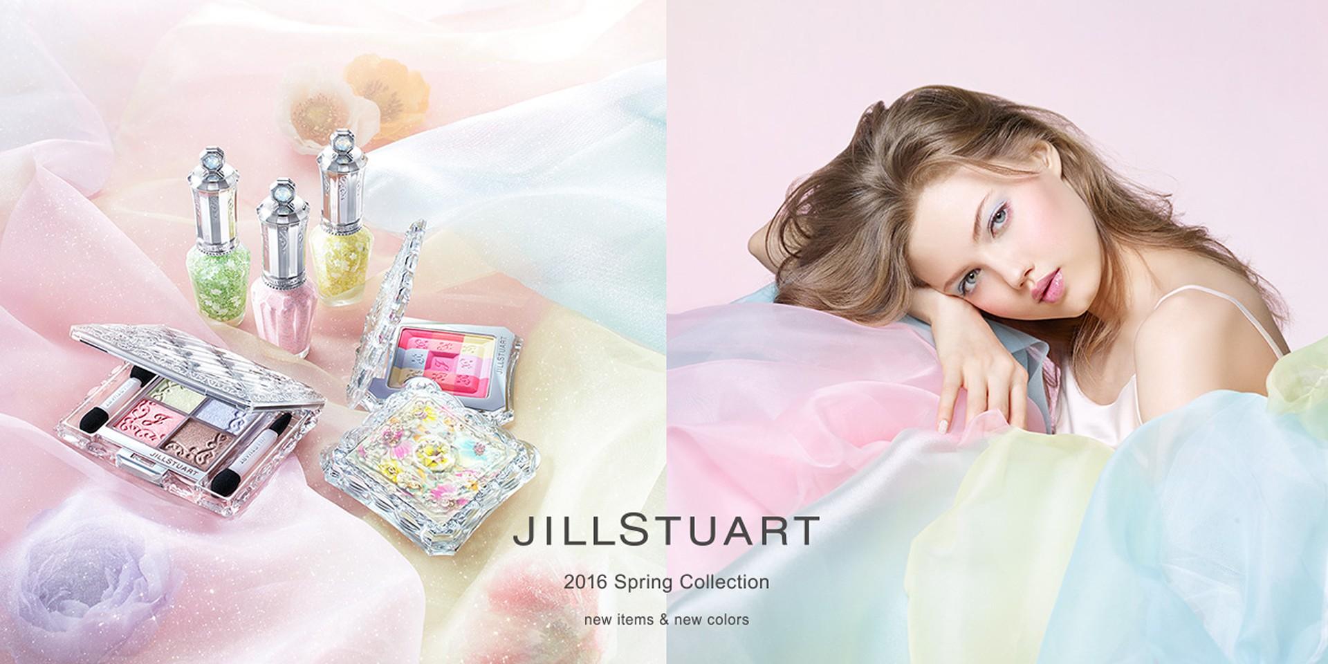 Jill Stuart เครื่องสำอางสไตล์เจ้าหญิงสุดฟรุ้งฟริ้งที่ใครๆก็อยากได้!
