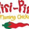 รูปร้าน Piri-Piri Flaming Chicken สยาม พารากอน
