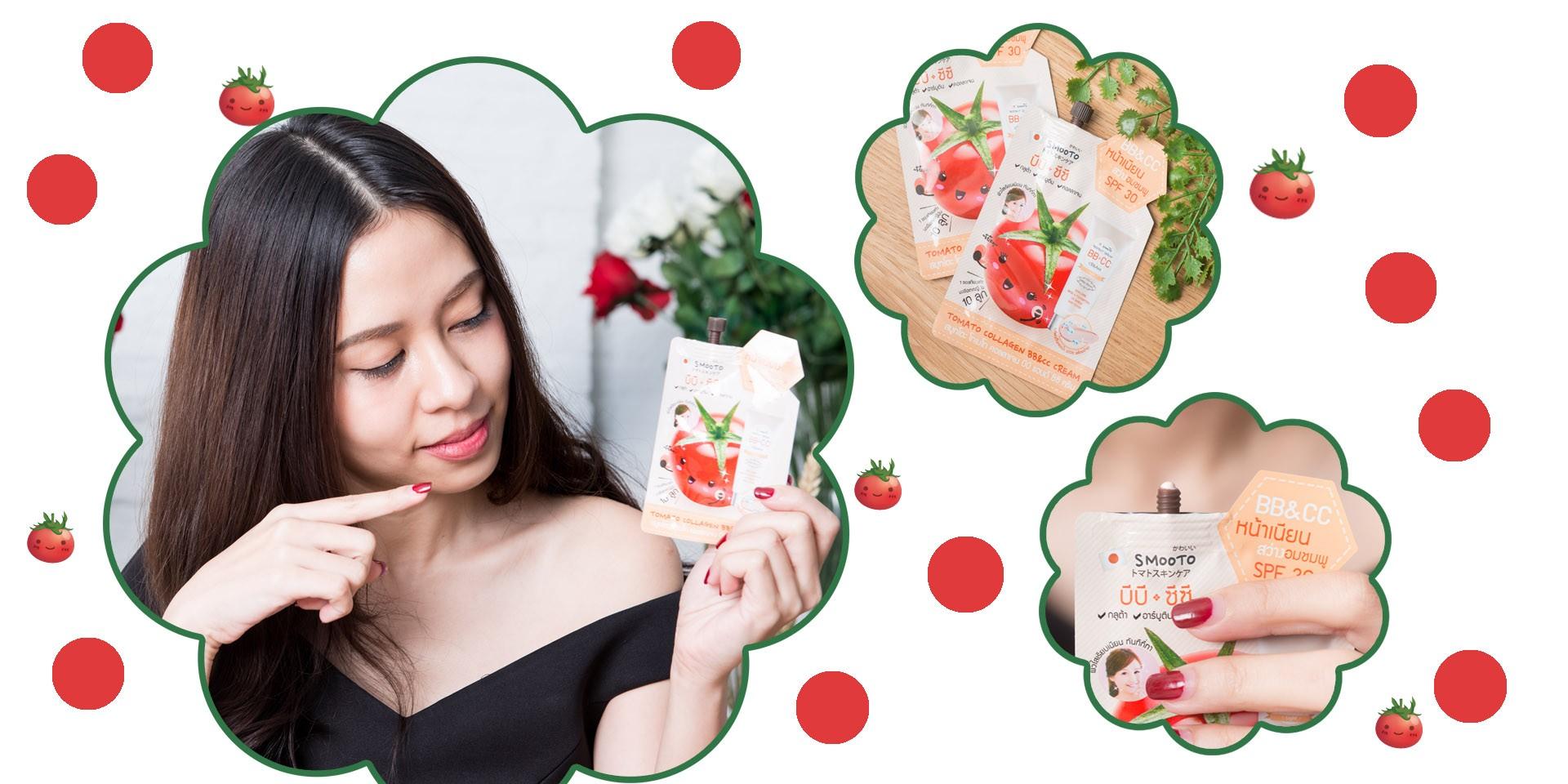 รีวิว Smooto Tomato Collagen BB&CC Cream บีบีซีซีน้ำแตก !
