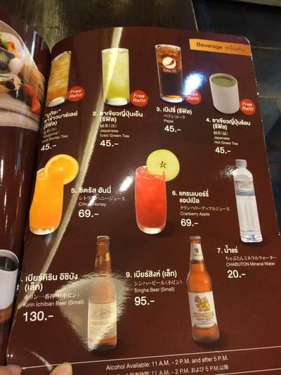 ป้ายหรือสมุดเมนู • เครื่องดื่ม ที่ ร้านอาหาร Chabuton สยามพารากอน