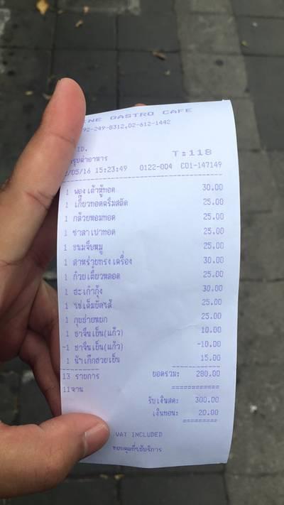 ร้านอาหาร ครัวกรุงเทพ พญาไท