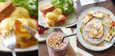 ชีวิตดี๊ดี! เช็คอินในคาเฟ่สุดน่ารักกับมื้อเช้าและเครื่องดื่มสุดเฮลตี้