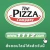 รูปร้าน The Pizza Company ระยอง