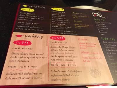 ร้านอาหาร Muso