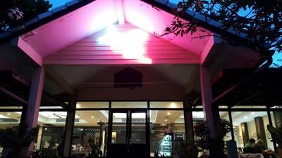 หน้าร้าน ที่ ร้านอาหาร สวนกุหลาบ อารีย์