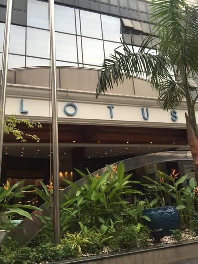 ร้านอาหาร Xing Fu Novotel Lotus Bangkok