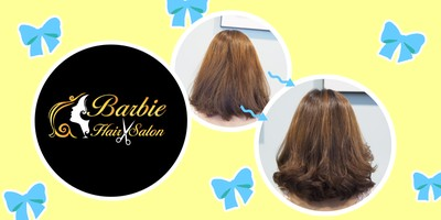 รีวิว ดัดผมสไตล์เกาหลี ที่ Barbie Hair Salon
