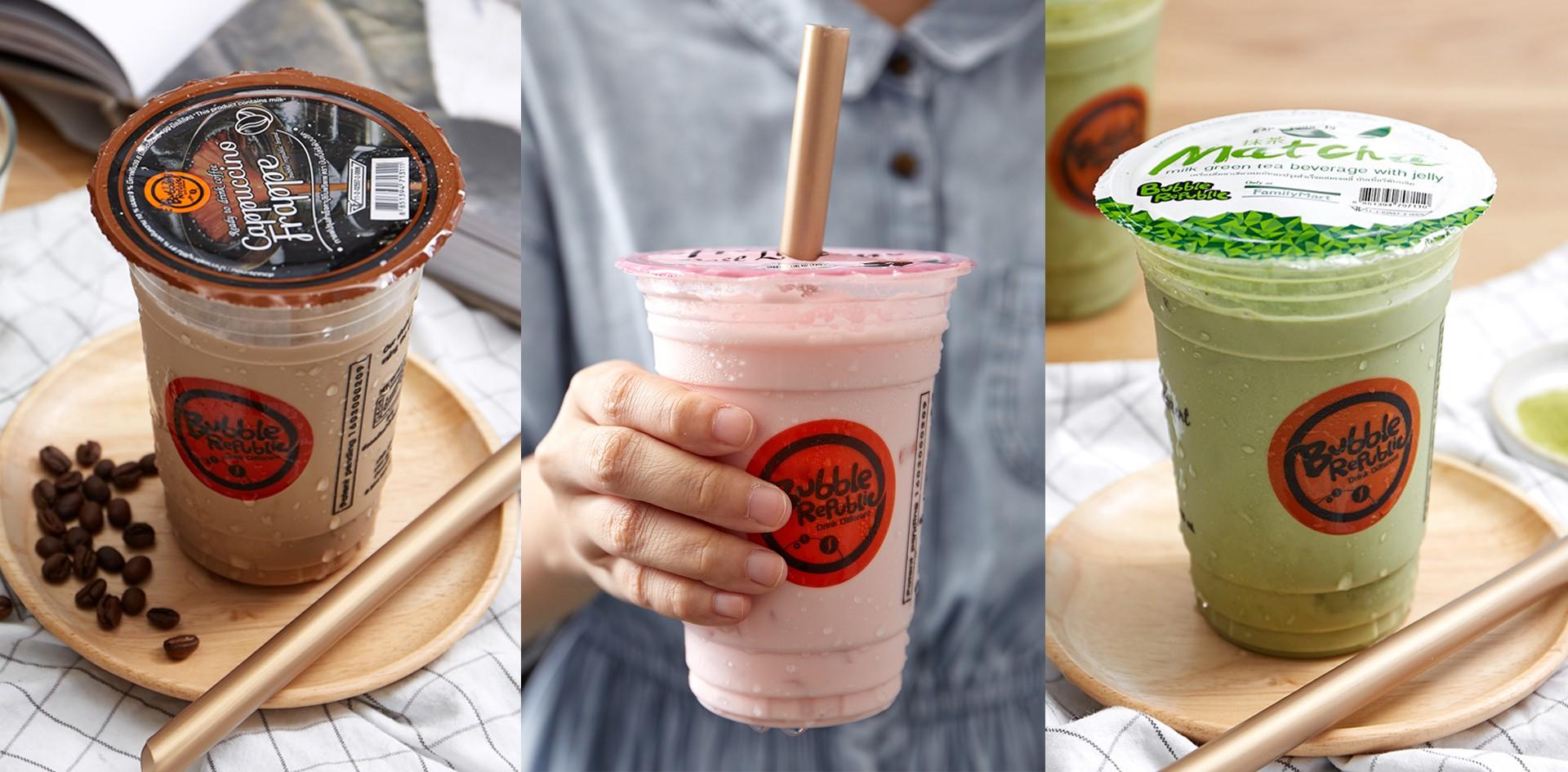 ฟินแก้วต่อแก้ว! Bubble Republic ชานมสุดเฟี้ยวฟินได้ตลอด 24 ชั่วโมง