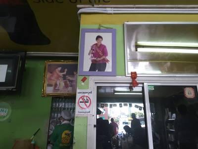 รางวัล K sme และ ถ้วยพระราชทาน การันตีความอร่อย ที่ ร้านอาหาร หมูทอดเจ๊จง หลังโลตัสพระราม 4