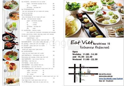 ป้ายหรือสมุดเมนู ที่ ร้านอาหาร Eat Viet นราธิวาสราชนครินทร์ 15