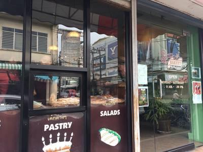 หน้าร้าน ที่ ร้านอาหาร สยามเบเกอรี่
