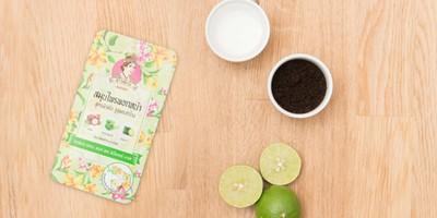 4 เคล็ดลับสร้างผิวใสแบบเร่งด่วนได้ง่ายๆด้วยของในครัว!