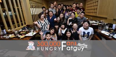 น้าอ้วนชวนหิว By Wongnai ฉลอง300,000 fans ที่ Yamato Japanese Buffet