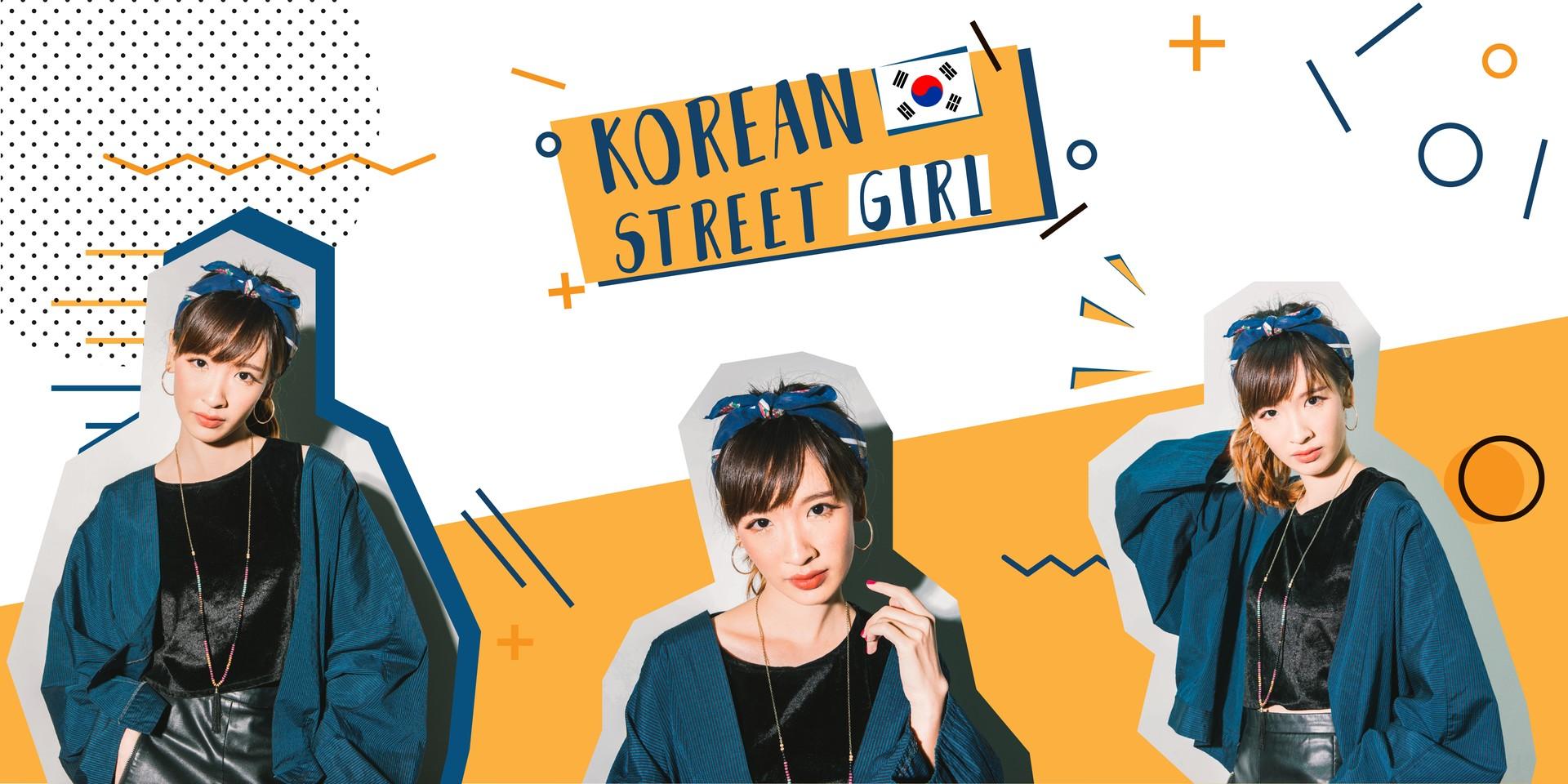 How to หน้าฉ่ำเงา โชว์ผิวใสเปลี่ยนลุคเป็นสาว Street เกาหลีสุดชิค