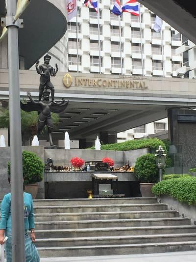 ร้านอาหาร Espresso โรงแรมอินเตอร์คอนติเนนตัล