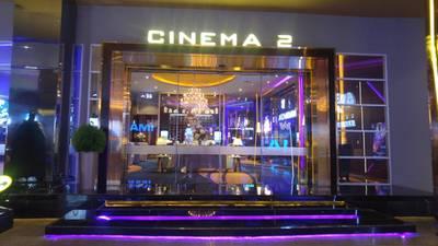 ร้านอาหาร Ultra Screen Lounge