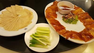 เป็ดปักกิ่ง ที่ ร้านอาหาร ภัตตาคารเจี่ยท้งเฮง
