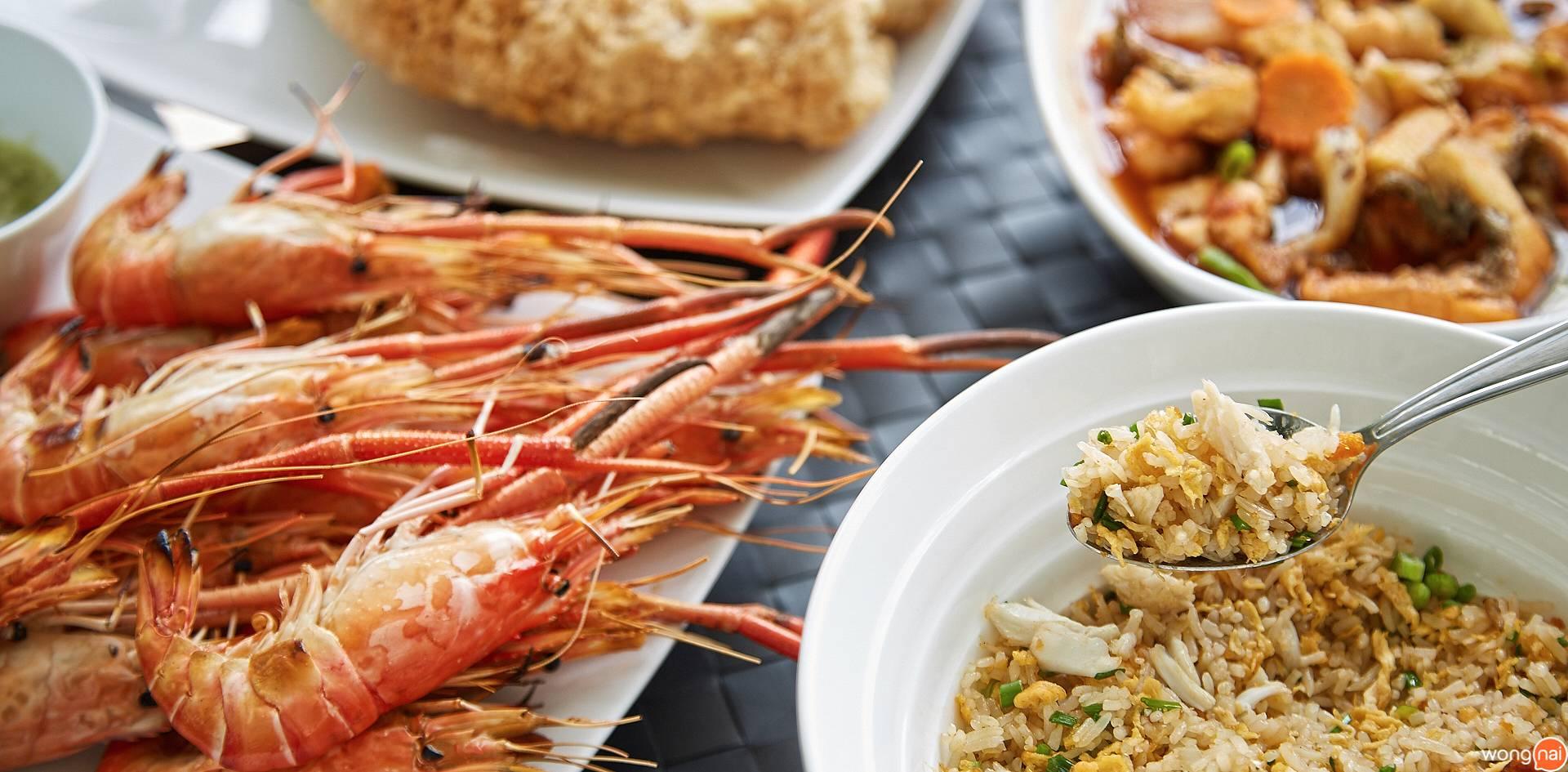 ร้านอาหาร Seafood Express
