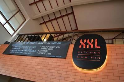 ร้านอาหาร XXL Kitchen Hua Hin