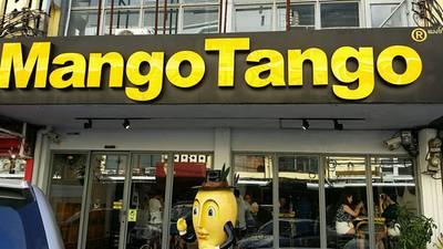 หน้าร้าน • หล่อนะครับมะม่วง ที่ ร้านอาหาร Mango Tango สยามสแควร์
