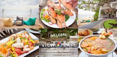 """ซีฟู้ดอวบอั๋น หาดสวรรค์ทะเลสุดสวย ที่ """"View Mare"""" พัทยา"""