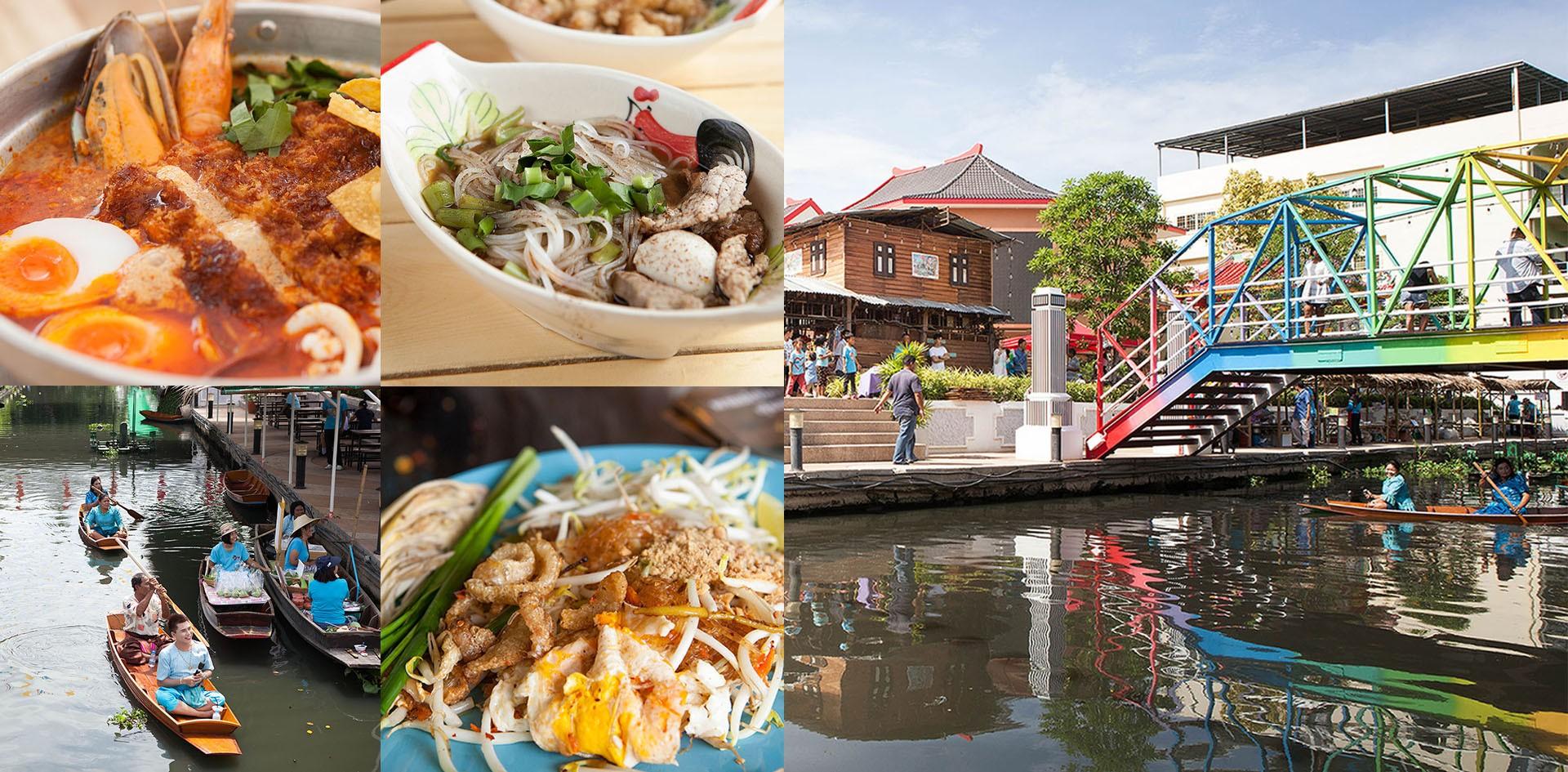 ตลาดแห่งใหม่ใกล้กรุง ช็อป ชม ชิลล์และชิมอิ่มพุงกางที่ 'ตลาดน้ำสำเพ็ง2'