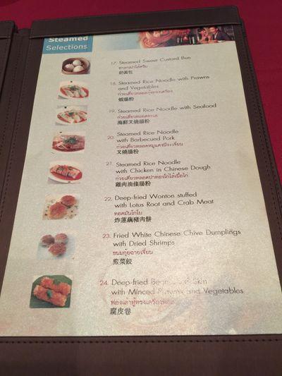 ป้ายหรือสมุดเมนู ที่ ร้านอาหาร ลก หว่า ฮิน โรงแรมโนโวเทล สยาม สแควร์