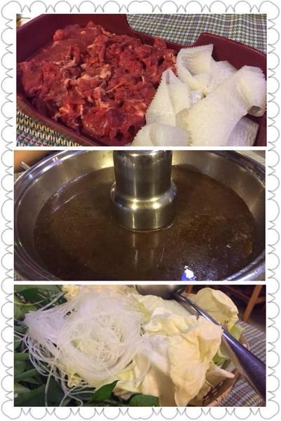 แจ่วฮ้อน ที่ ร้านอาหาร แจ่วฮ้อน (ท่าขอนยาง)
