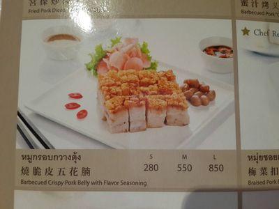 ป้ายหรือสมุดเมนู ที่ ร้านอาหาร Hong Kong Fisherman Restaurant Impact Hall 8