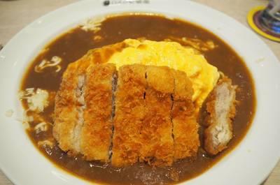 ร้านอาหาร Coco Ichibanya สยามพารากอน