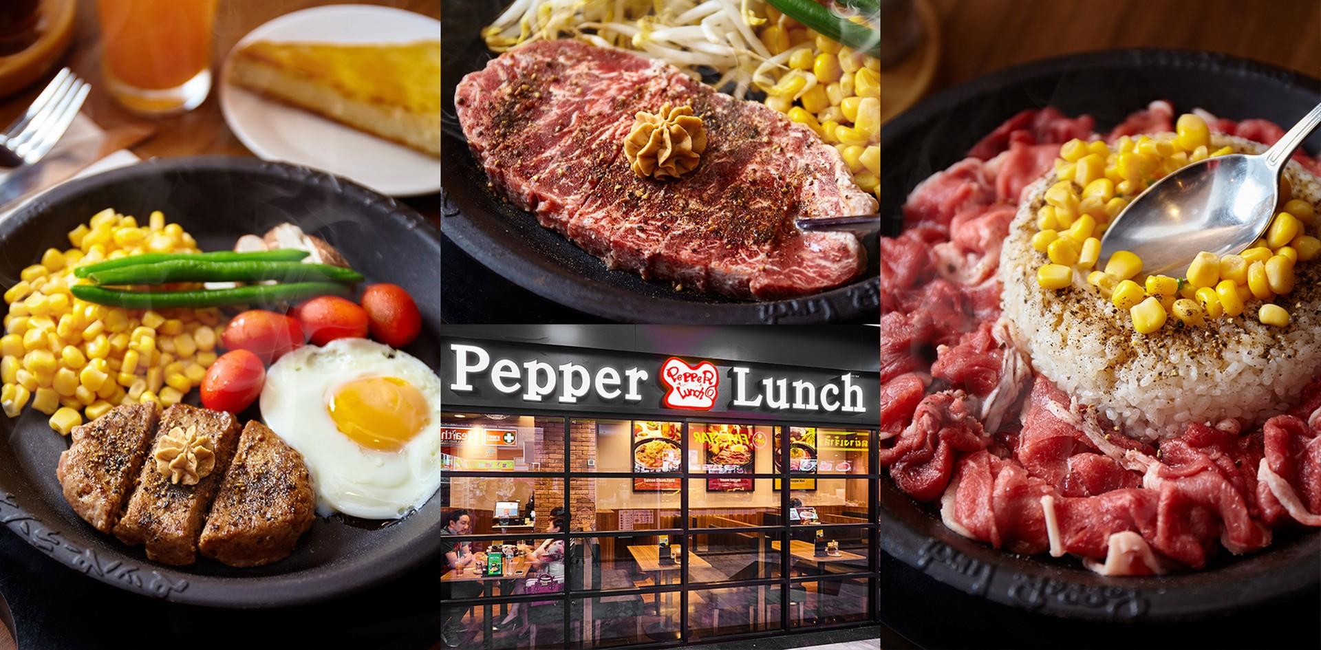 """Pepper Lunch"" เสิร์ฟเมนูจานร้อนฉู่ฉ่าาา ฟินยันคำสุดท้าย!"