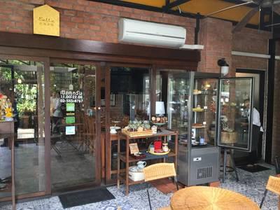 หน้าร้าน ที่ ร้านอาหาร Bella Casa