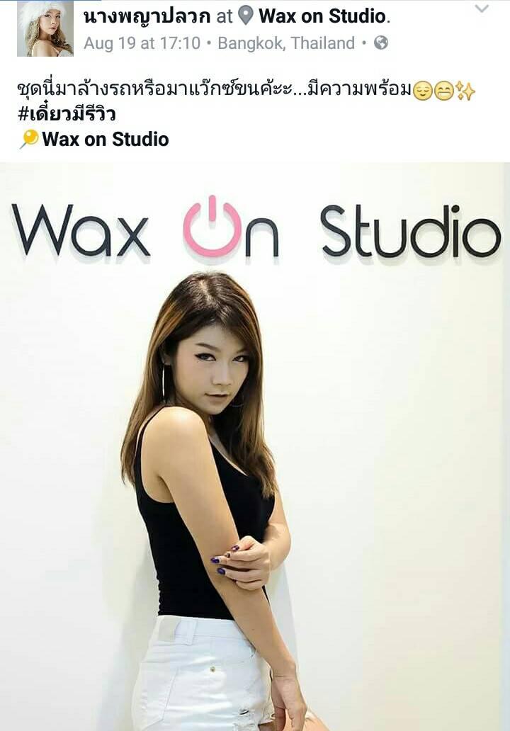 ร้าน Wax On Studio สุขุมวิท 26