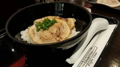 ดับเบิ้ลชาชูด้ง • ง่ายๆแต่อร่อยมาก หอมมาก ที่ ร้านอาหาร Chabuton เซ็นทรัล เวิลด์