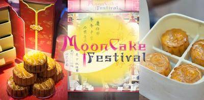 ยกขนมไหว้พระจันทร์มารวมไว้ที่นี่ Moon Cake Festival @Central Food Hall