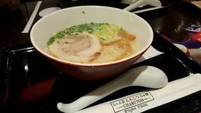 Shio Tonkatsu Ramen ที่ ร้านอาหาร Chabuton เซ็นทรัล เวิลด์