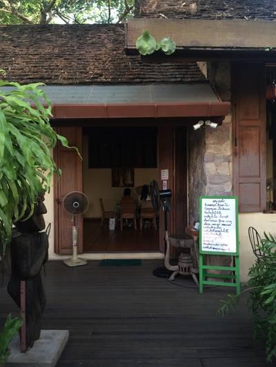 หน้าร้าน ที่ ร้านอาหาร สวนผัก