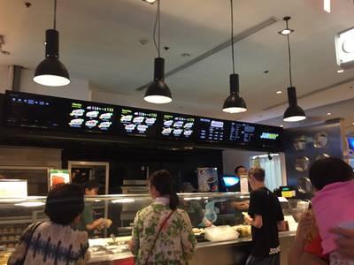 ร้านอาหาร Subway สยามพารากอน