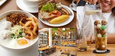 """มื้อเช้านี้ไม่จำเจอีกต่อไป """"Early bite cafe"""" ตอบได้ทุกโจทย์ความต้องการ"""
