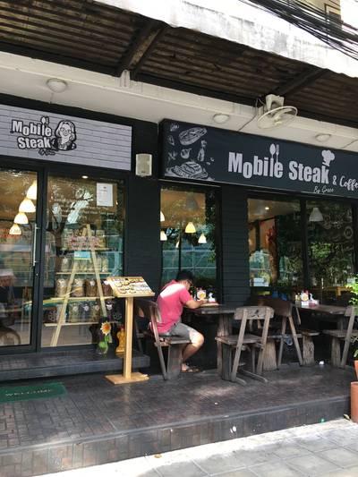 ร้านอาหาร Mobile Steak & Coffee