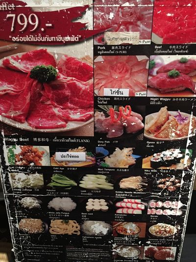 ป้ายหรือสมุดเมนู ที่ ร้านอาหาร Tazu Shabu-Yaki La Villa Aree