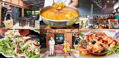 ขุมทรัพย์อาหารไทยแห่งเมืองฉะเชิงเทรา ที่ T Time Restaurant บางคล้า