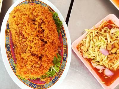 ยำปลาดุกฟู ที่ ร้านอาหาร My One Vietnam Food ศรีราชา