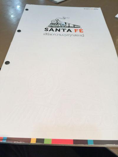 ร้านอาหาร SANTA FE' STEAK เซ็นทรัลเวิลด์