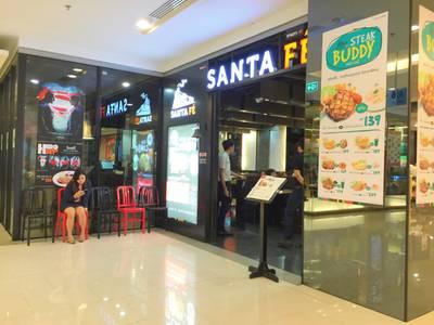 หน้าร้าน ที่ ร้านอาหาร SANTA FE' STEAK เซ็นทรัลเวิลด์