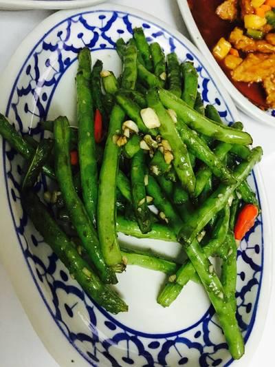 ถั่วแขกผัดพริก ที่ ร้านอาหาร เกี๊ยวจีน (ภัตตาคารซันมูน)