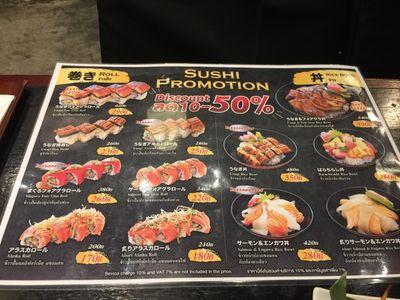 ป้ายหรือสมุดเมนู ที่ ร้านอาหาร Uomasa ทองหล่อ