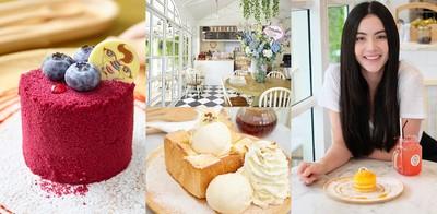 """ฟินกับอาหารและบรรยากาศในสวนสวยของ """"ใหม่ ดาวิกา"""" ที่ร้าน Misstar Cafe"""
