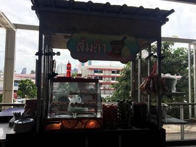 หน้าร้าน • โซนส้มตำค่ะ ที่ ร้านอาหาร สเต็กสามย่าน ทูเดย์ สเต็ก วังใหม่