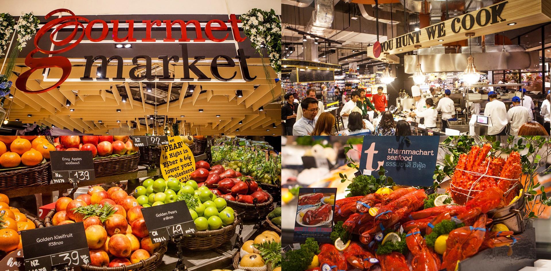 ชม ช็อป ชิมที่ Gourmet Market ห้างใหม่ Blúport Hua Hin Resort Mall